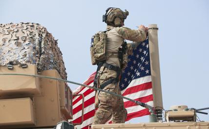 Даже драпанув из Афганистана, США хотят переделать мир
