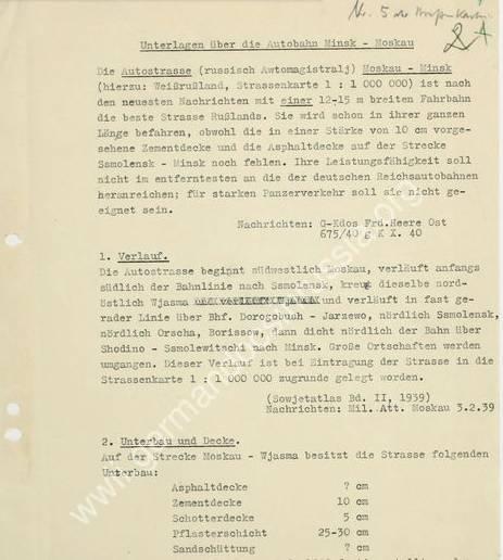 Дороги, которые интересовали Вермахт