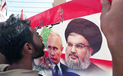 Сирию Россия спасла, на очереди— Ливан?